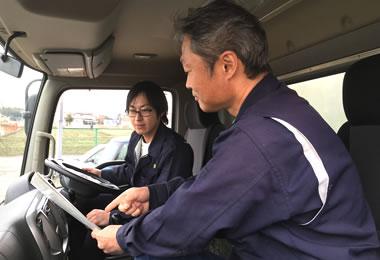 トラックドライバー(運転手)未経験でも手厚く指導するので安心してデビューできます!